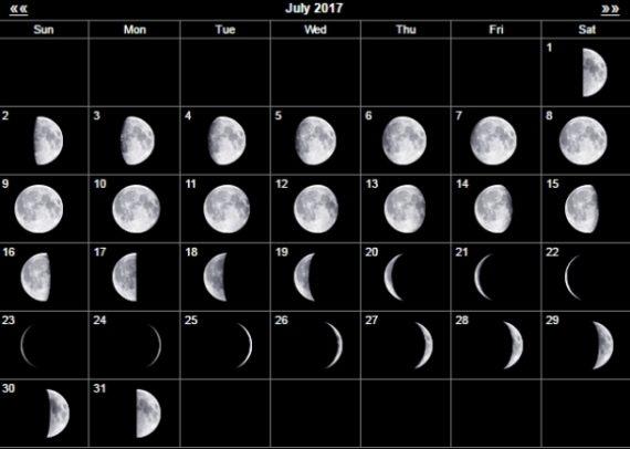 2017 july_moon